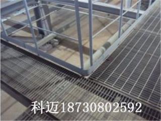 大跨度平台钢格栅板