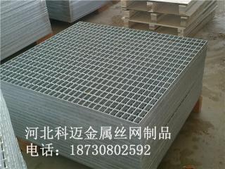 碳钢钢格栅板