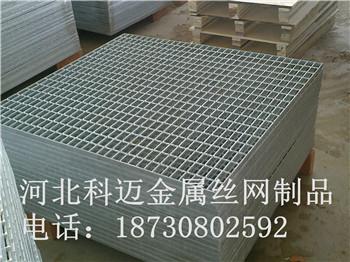 油田平台钢格板,平台钢格板,山东钢格板