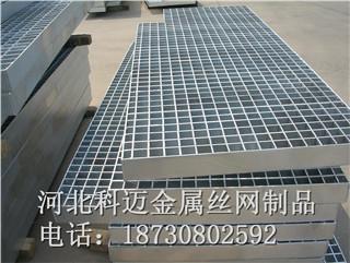 电厂平台钢格板,平台钢格板,钢格栅板平台,热镀锌钢格板