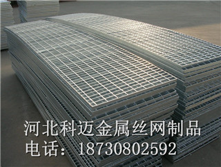 电厂平台钢格板,热镀锌钢格板,平台钢格板,电厂钢格板