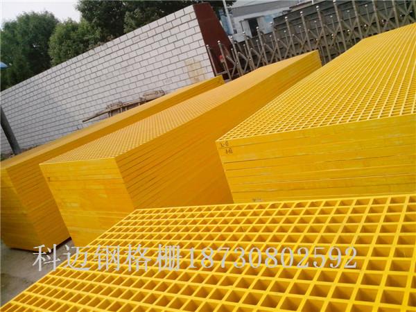 玻璃钢钢格板,彩色钢格板,聚酯钢格栅板,玻璃钢钢格栅板,洗车房钢格栅板