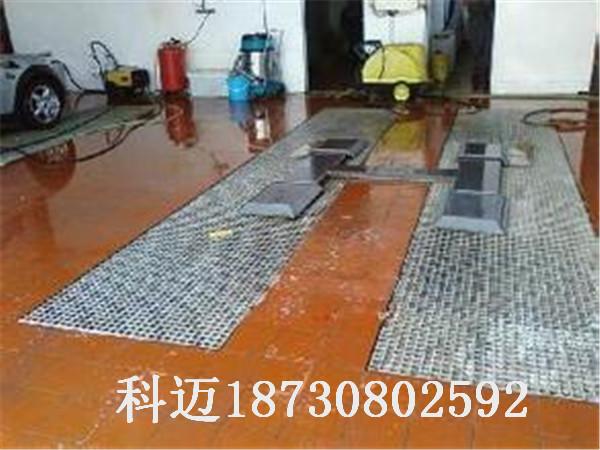 洗车房钢格板