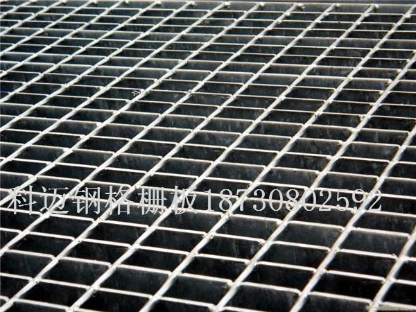 电厂钢格板/电厂平台钢格板/电厂格栅板/电厂热镀锌钢格板