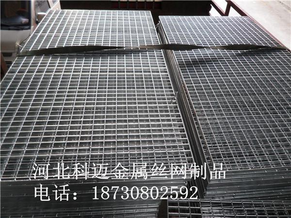 钢格板,热镀锌钢格板,电厂钢格板,平台钢格板,钢结构钢格板,沟盖板