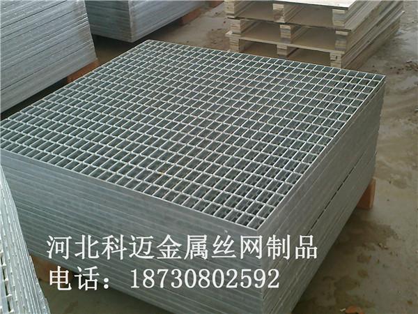 碳钢钢格板,金属钢格板,扁铁钢格板,热镀锌钢格板